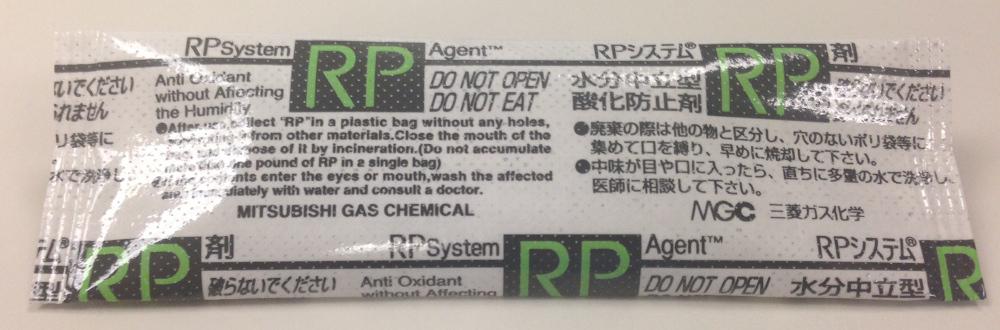 RP System®